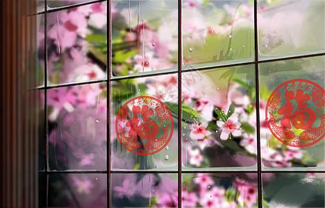 春节窗外腊梅图片