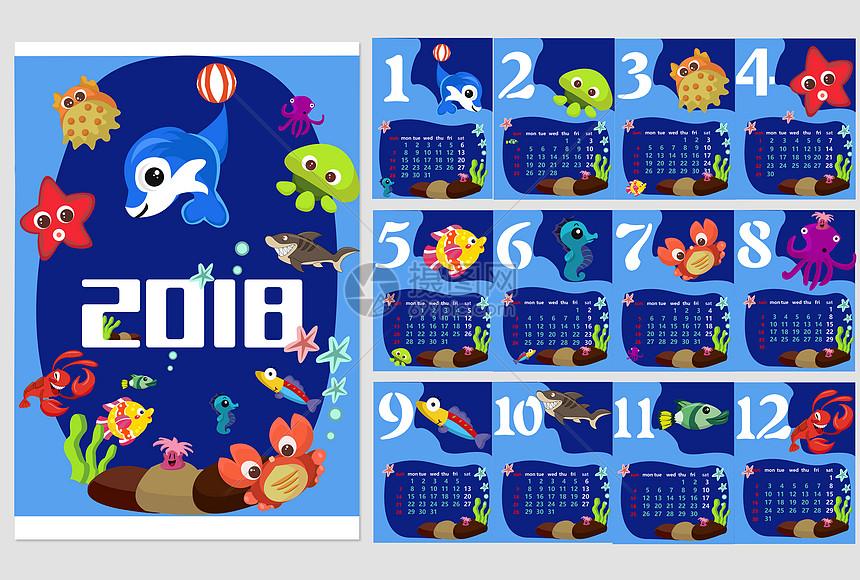 2018年海洋台历图片