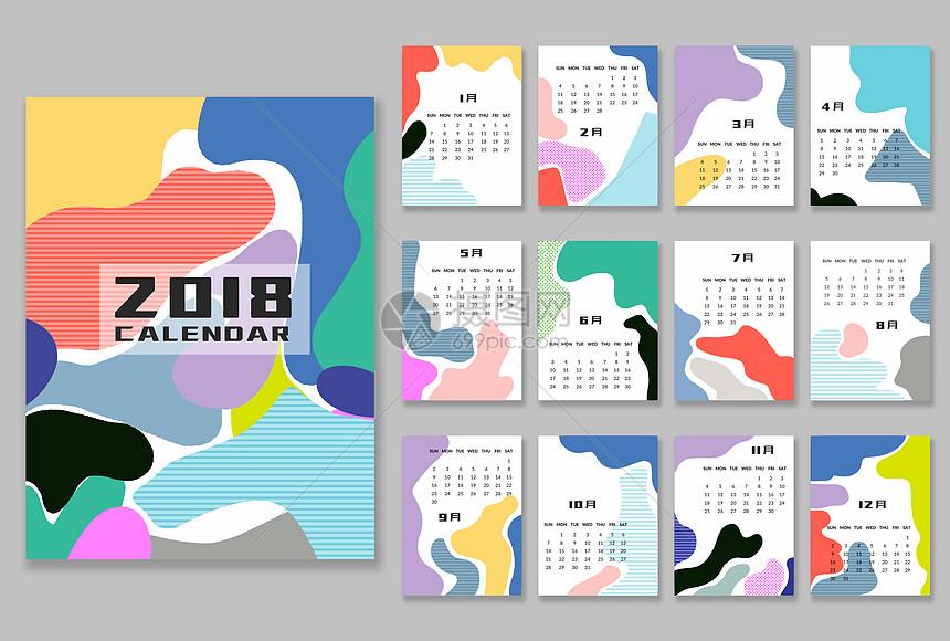 2018狗年日历图片