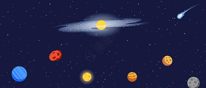 星空卡通背景图片