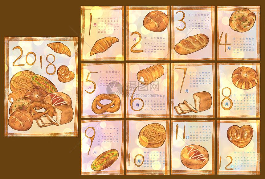 2018日历手绘面包图片