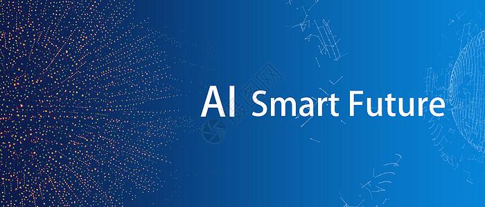 AI智能背景宣传图片