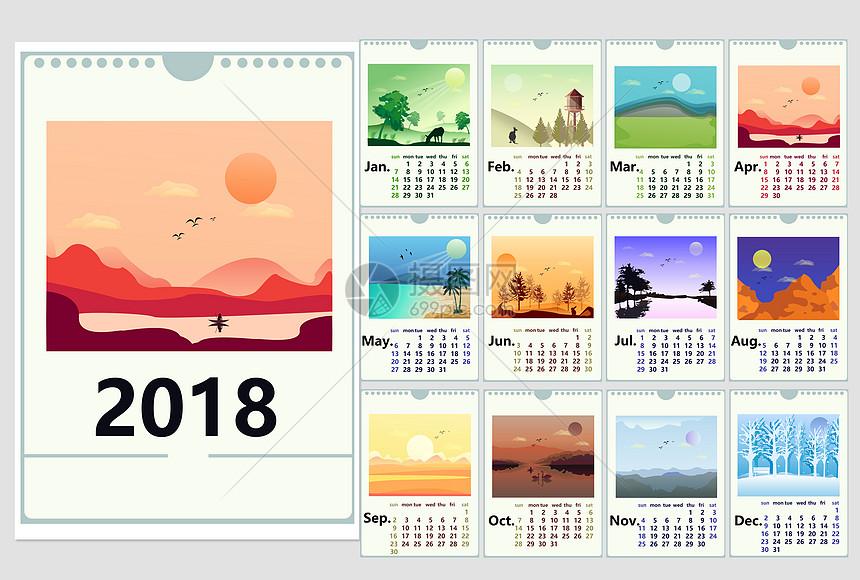 2018年风景矢量台历图片