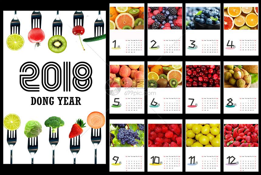 2017年水果日历
