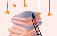 阅读的意义插画图片
