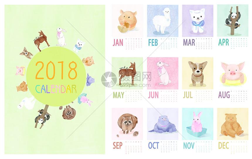 2018十二生肖日历图片