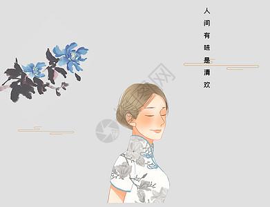 旗袍中国风图片