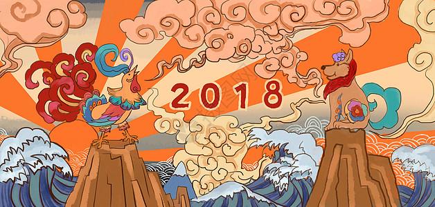 春节跨年海报图片