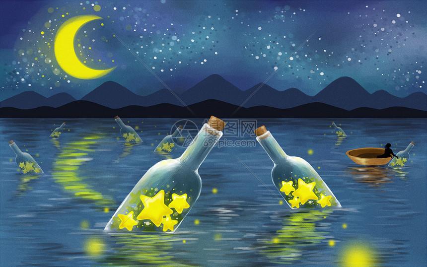 星星漂流瓶图片