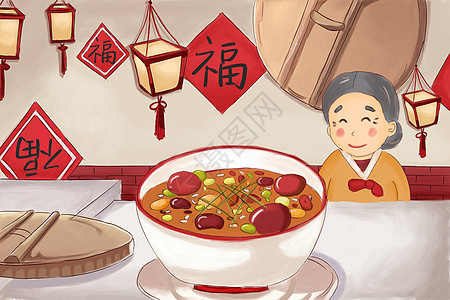 腊八节做腊八粥美食插画图片
