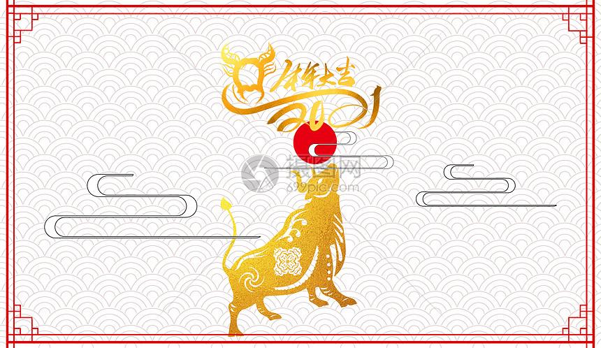 2018新年字体设计图片