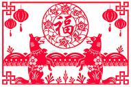 2018狗年春节福字剪纸图片