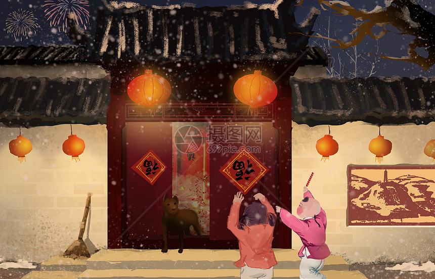 春节除夕夜守岁图片