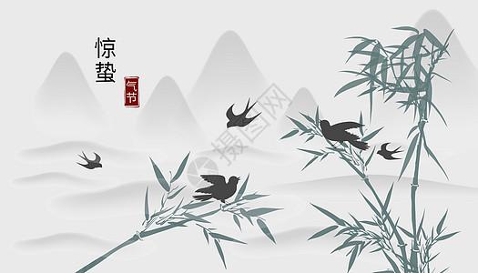中国风节气插画图片