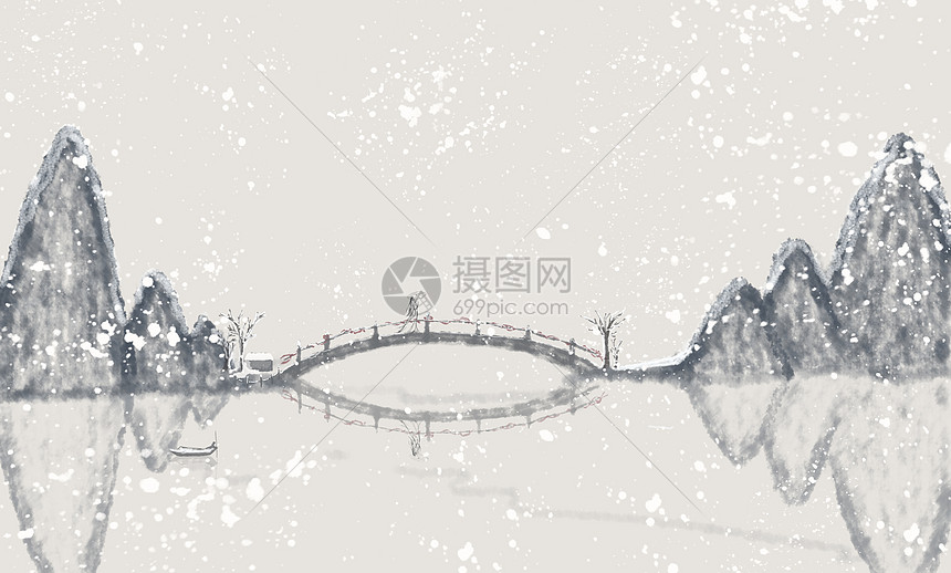 小寒中国风插画图片