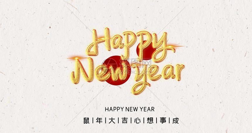 2018狗年字体设计图片