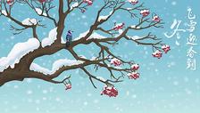 唯美雪景插画图片