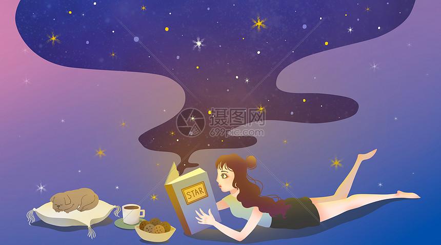 读书的女孩星空梦手绘插画治愈唯美图片