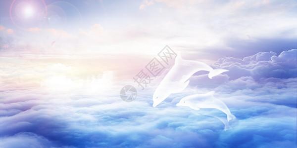 唯美云层中的海豚图片