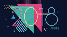2018色彩组合艺术字体图片