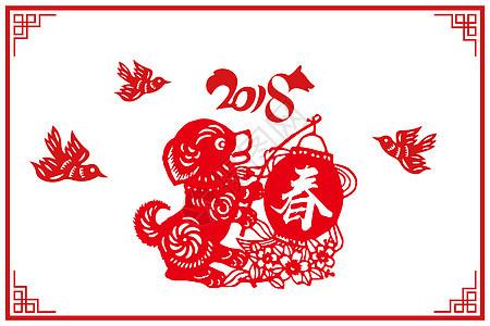 新年快乐剪纸图片素材 免费下载 ai图片格式 VRF高清图片400081419