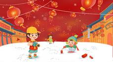 雪地过春节新年放炮图片