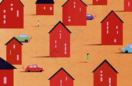 房子车子和爱情图片