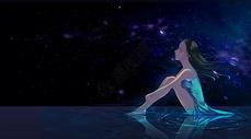 星空下的少女图片
