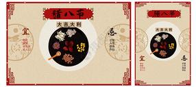腊八节日历图片