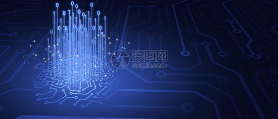 互联网科技信息技术图片