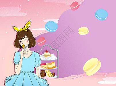 甜品少女图片