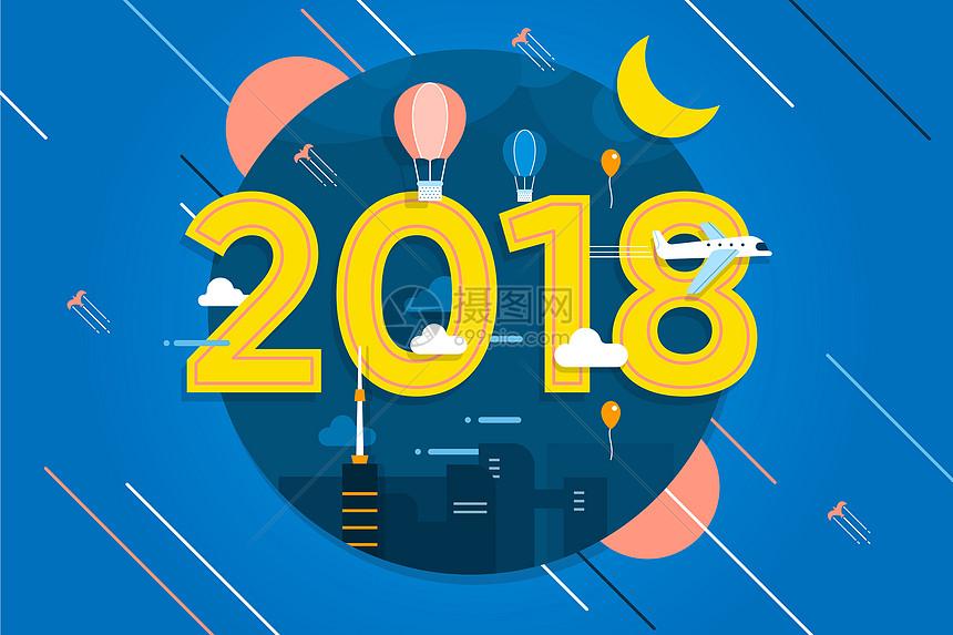 2018春节城市夜空插画图片