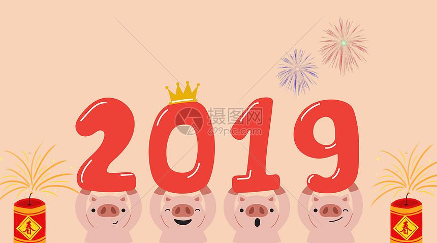 原创2018跨年元旦海报图片