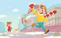 新年快乐抢红包啦图片
