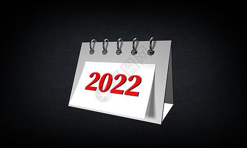 2018创意狗年背景图片