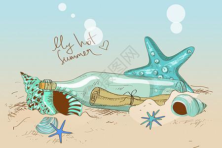 海洋手绘插画