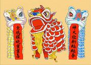 贺新春舞狮图片