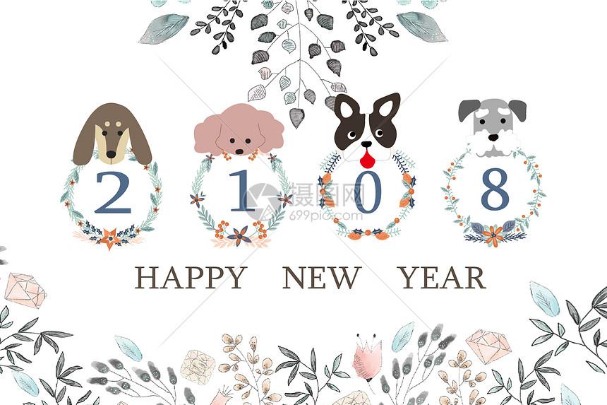 2018狗年小狗插画图片