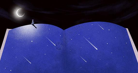 坐在书上看月亮的小男孩治愈系插画图片
