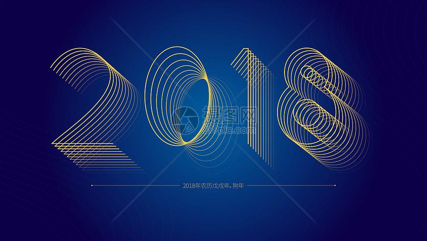 2018格式v格式图片素材_免费下载_ai图片公司濮阳市广告设计字体图片