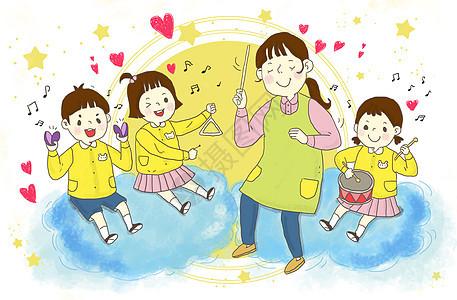 幼儿园老师教乐器图片