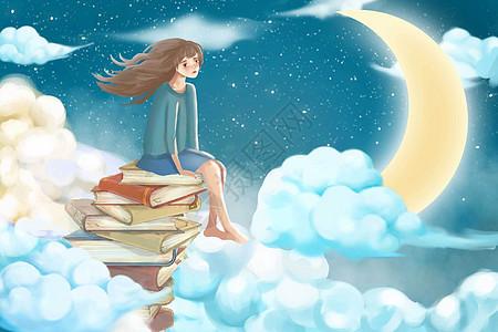 坐在书上的女孩图片