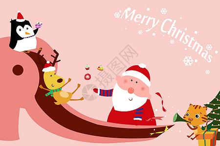圣诞节贺卡手绘矢量插画图片