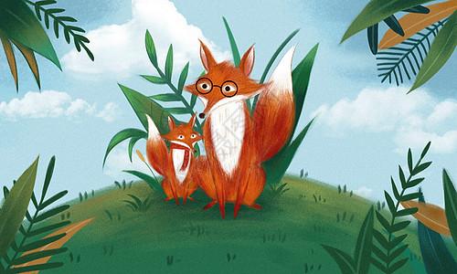 狐狸爸爸和小狐狸图片