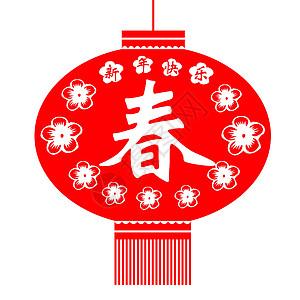 中国梦字背景