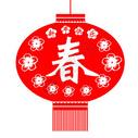 新年剪纸灯笼图片