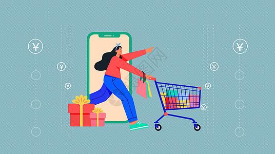 网络电商购物节图片
