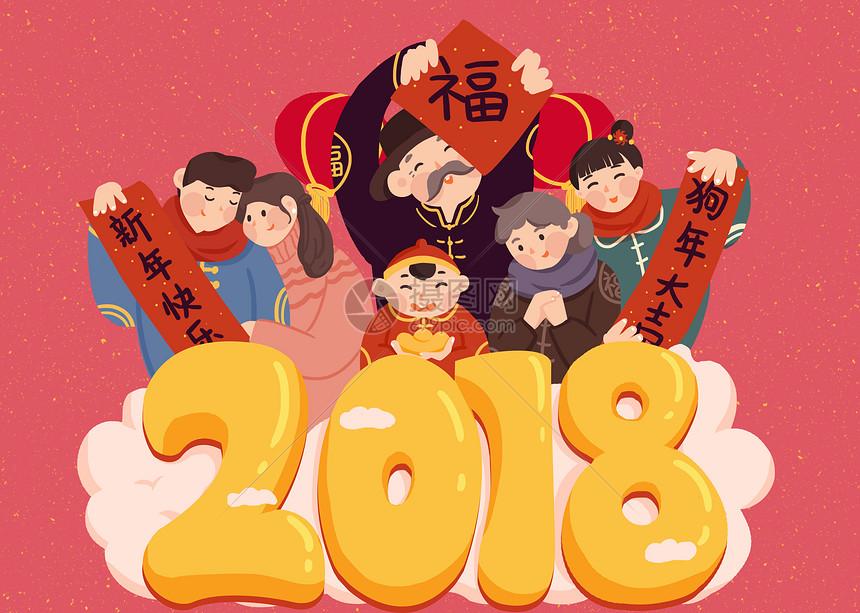新春全家福图片