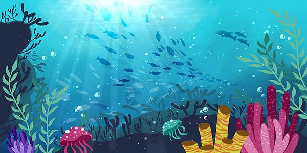 缤纷海底世界图片