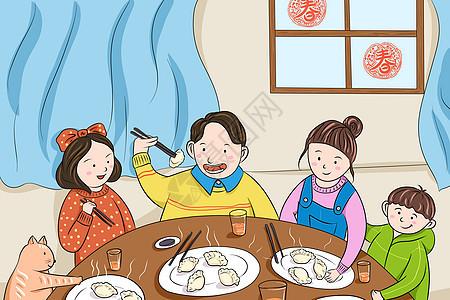冬至一家人吃饺子图片